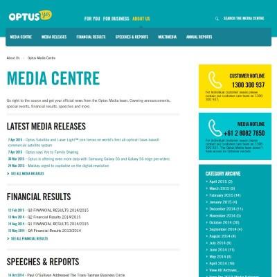 Optus Media Centre